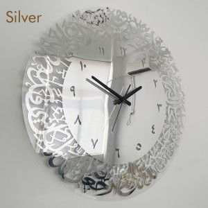 Eid Mubarak Creative Acrylic Holiday Decoration Wall Clock Ramadan Festival Clock